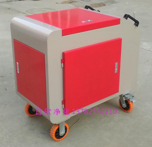 高档净化设备汽轮机油滤油机厂家箱式滤油车LYC-C系列