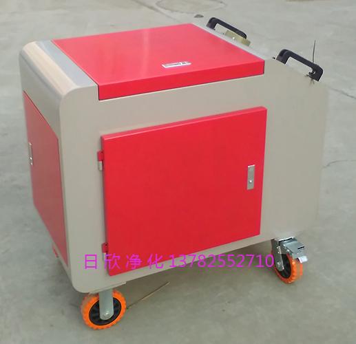 箱式净油机液压油日欣净化优质LYC-C50