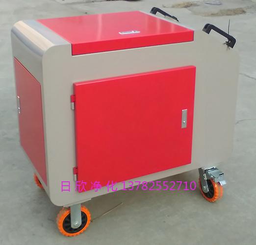 箱式滤油车净化设备抗磨液压油LYC-C100实用