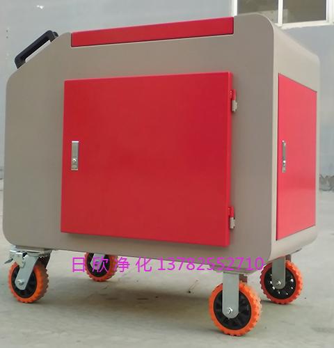 日欣净化工业齿轮油LYC-C50高档箱式滤油车