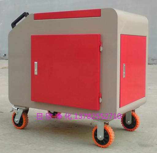 箱式净油机高质量日欣净化抗磨液压油LYC-C系列