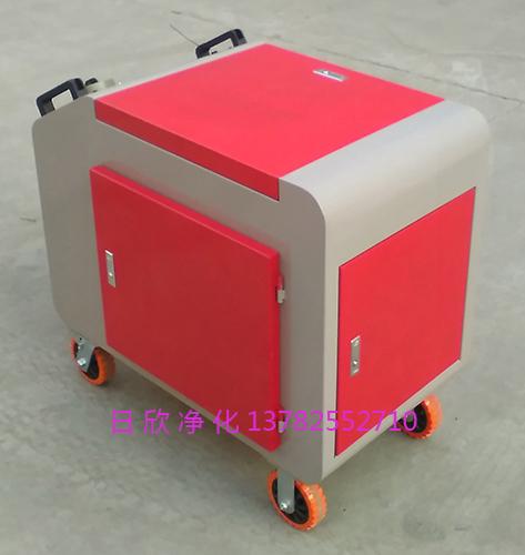 箱式滤油车滤油机厂家润滑油滤芯LYC-C增强