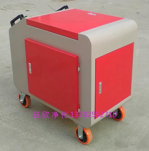 高精度滤油车除杂质LYC-C系列净化燃油