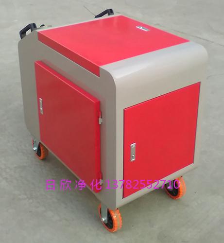 齿轮油LYC-C100过滤器高品质箱式滤油机滤油机厂家