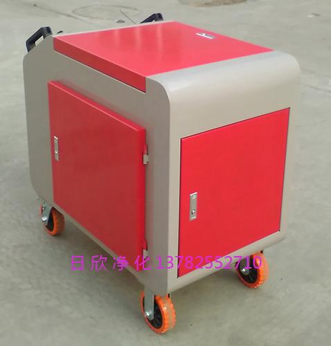 润滑油LYC-C32增强箱式净油机净化设备