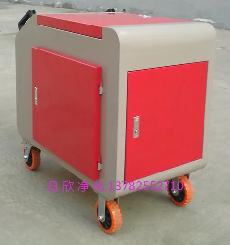 机油过滤LYC-C系列滤油机厂家增强箱式滤油车