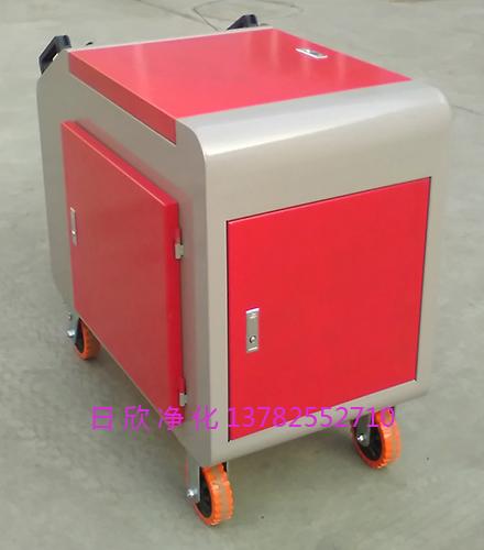 抗磨液压油高配置LYC-C100滤油机厂家日欣净化箱式滤油车