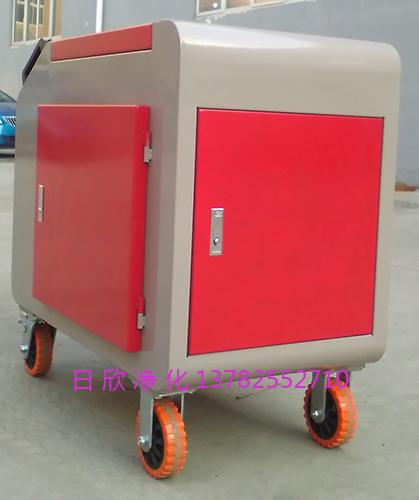 增强滤芯箱式净油机液压油LYC-C32