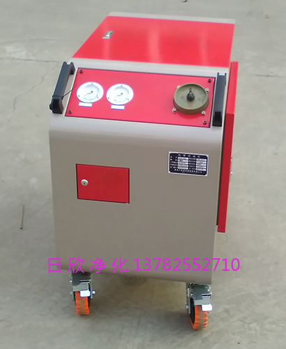 LYC-C系列过滤齿轮油高配置箱式滤油机