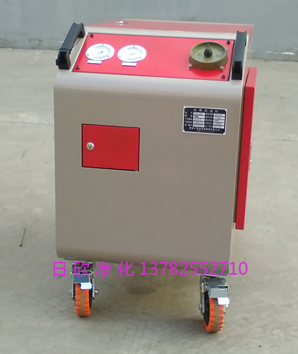 润滑油LYC-C系列移动净油车滤油机除杂质