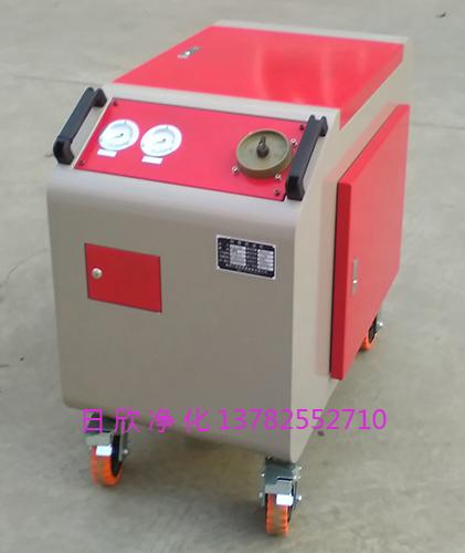 液压油LYC-C50耐用箱式滤油车
