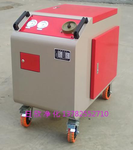 高级LYC-C40滤油机厂家润滑油箱式净油机