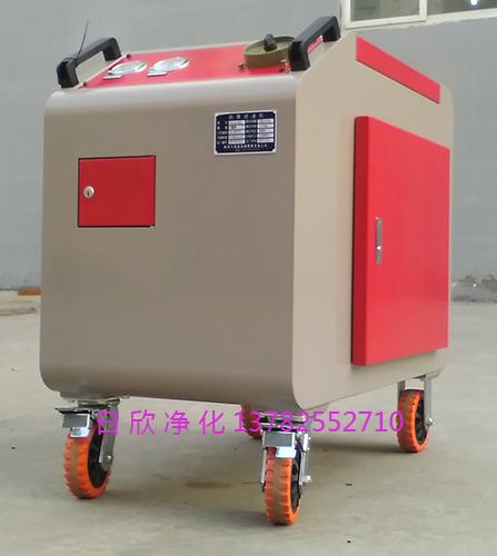 汽轮机油LYC-C40箱式滤油机净化耐用