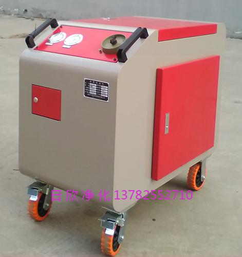 箱式净油机滤油机厂家不锈钢LYC-C50日欣净化工业齿轮油