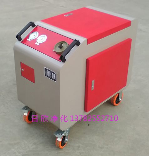 日欣净化LYC-C63抗磨液压油高级箱式净油机滤油机厂家