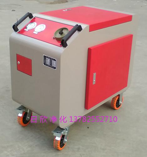 箱式滤油车LYC-C40高粘度过滤器厂家液压油
