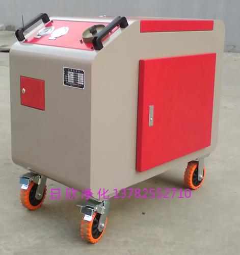 箱式净油机高质量抗磨液压油LYC-C系列日欣净化