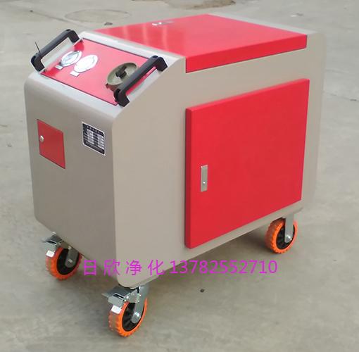 LYC-C系列滤油机厂家高配置箱式净油机润滑油