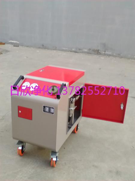 滤油机厂家箱式滤油车LYC-C40高粘度汽轮机油