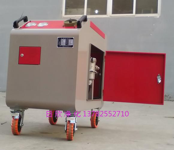 滤油机厂家高级日欣净化LYC-C63箱式滤油机齿轮油