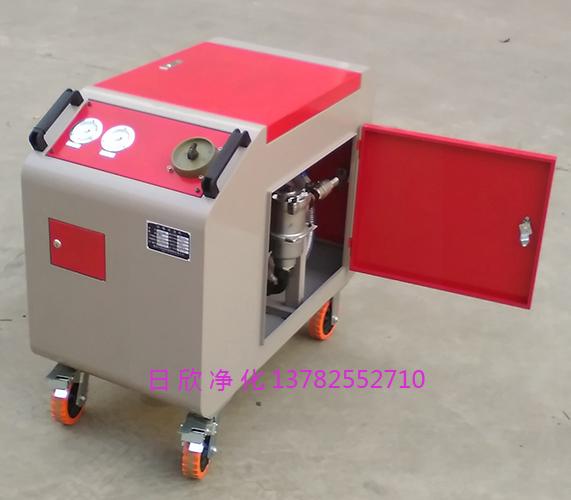 LYC-C100日欣净化液压油滤油机厂家箱式滤油车增强