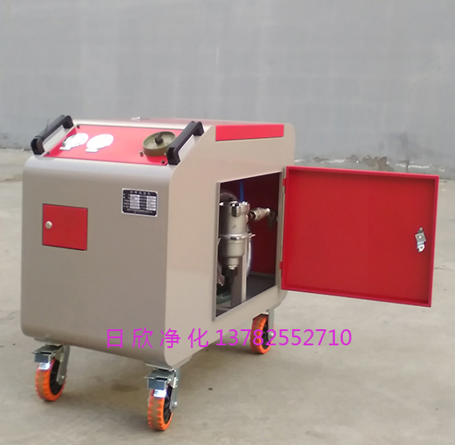 LYC-C40增强抗磨液压油过滤器箱式净油机
