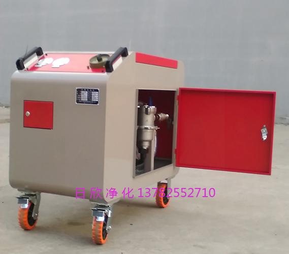 箱式滤油车润滑油LYC-C耐用滤油机