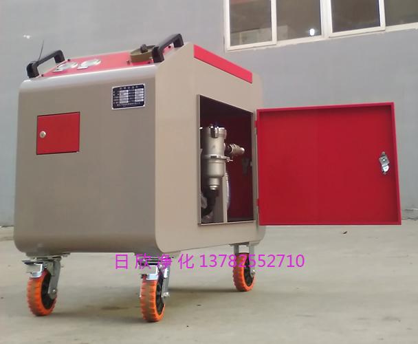 高精度净油机润滑油实用过滤LYC-C系列