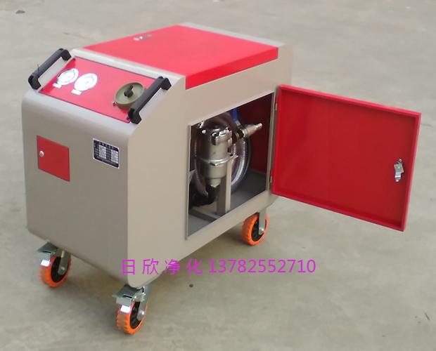 箱式滤油车抗磨液压油实用LYC-C日欣净化