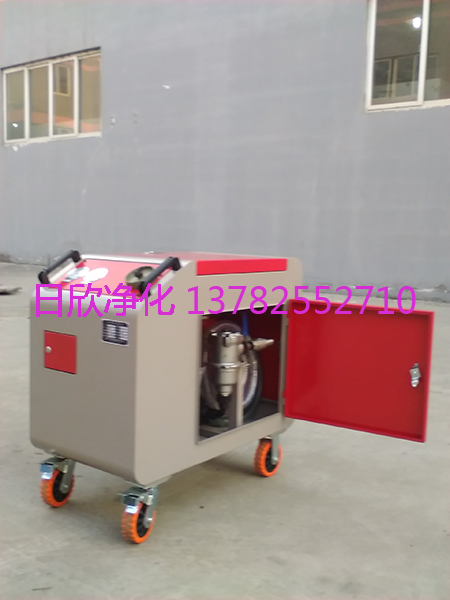 LYC-C63箱式滤油车净化高品质润滑油
