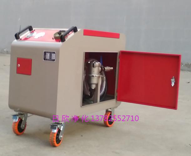 润滑油箱式净油机优质LYC-C100滤油机