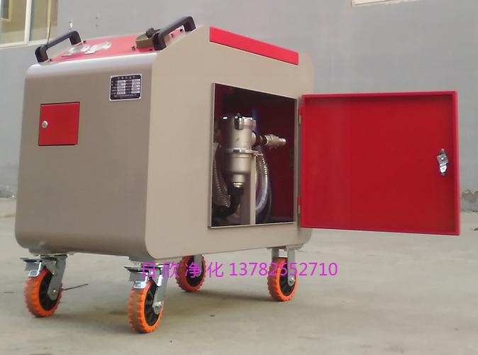 抗磨液压油LYC-C日欣净化耐用箱式净油机