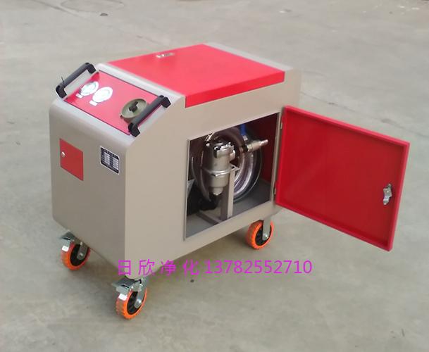 抗磨液压油滤油机厂家不锈钢箱式净油机LYC-C50