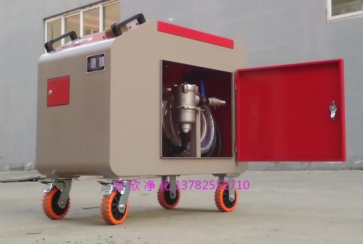 过滤器LYC-C40箱式滤油车滤油机厂家高粘度油齿轮油