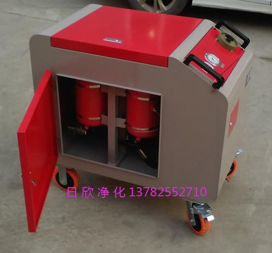 滤油机厂家箱式滤油车高粘度LYC-C40汽轮机油