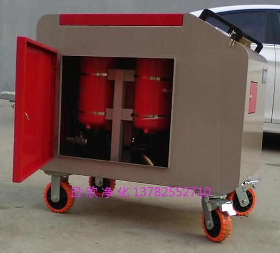 箱式滤油机机油日欣净化LYC-C32滤油机厂家实用