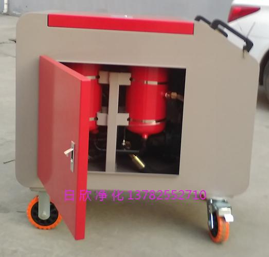 日欣净化LYC-C63滤油机厂家箱式滤油车机油高级