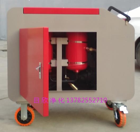 液压油箱式滤油车滤油机实用LYC-C32