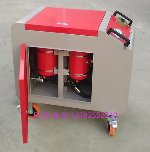 液压油日欣净化LYC-C100高档滤油机厂家箱式滤油车
