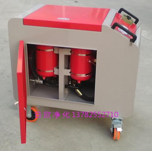 箱式滤油机LYC-C高级机油滤油机厂家过滤