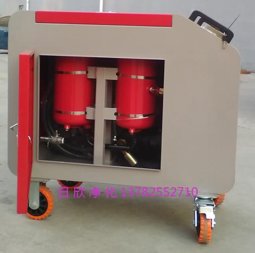 箱式净油机优质LYC-C50液压油日欣净化