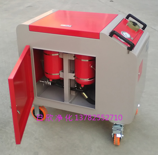 箱式滤油机润滑油日欣净化LYC-C系列高配置滤油机厂家