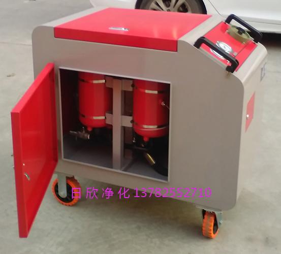 抗磨液压油LYC-C系列不锈钢过滤器箱式净油机