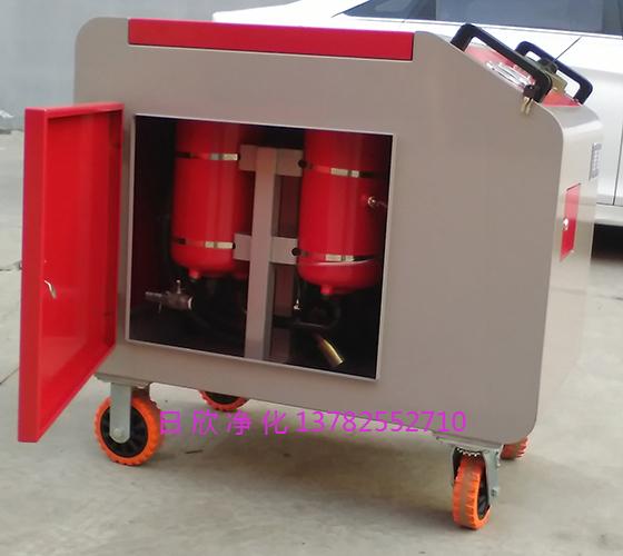 润滑油滤油机厂家箱式净油机滤芯高配LYC-C100