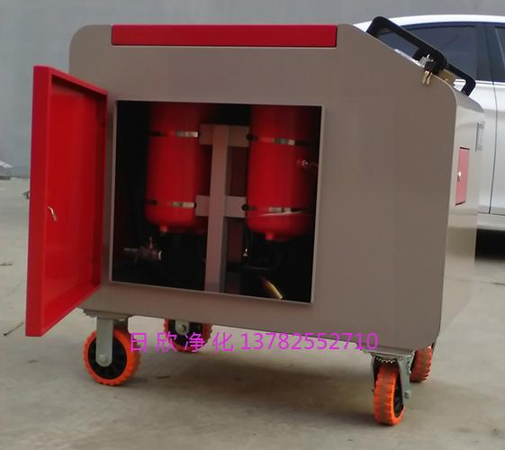 LYC-C40箱式滤油车滤油机润滑油耐用