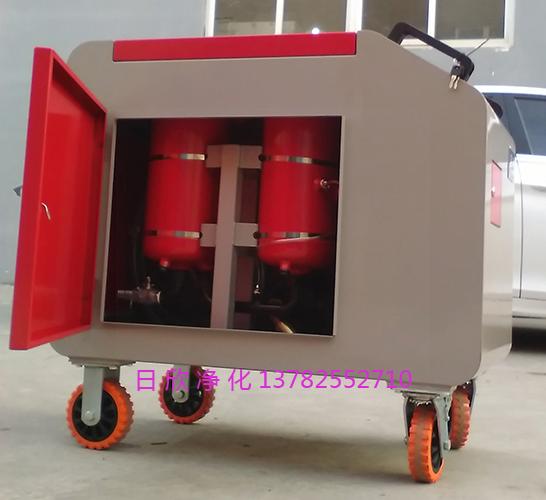 LYC-C系列过滤器润滑油高粘油箱式净油机