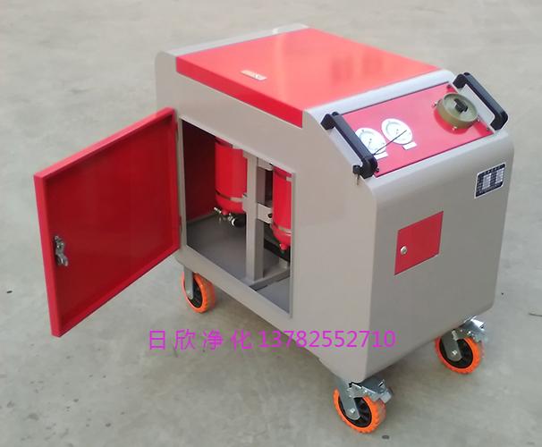 LYC-C系列液压油实用滤油机厂家日欣净化箱式净油机