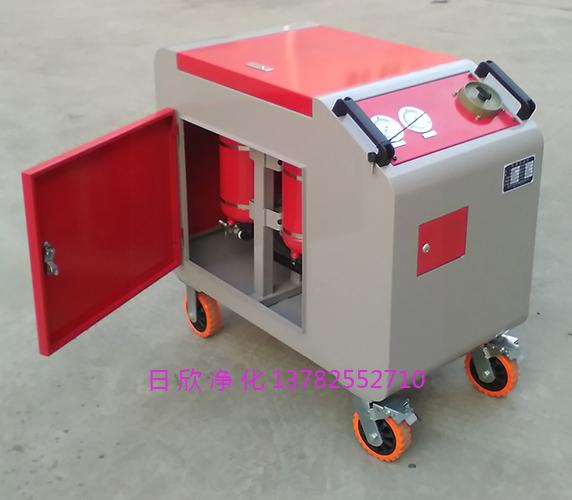 日欣净化润滑油LYC-C63箱式净油机增强