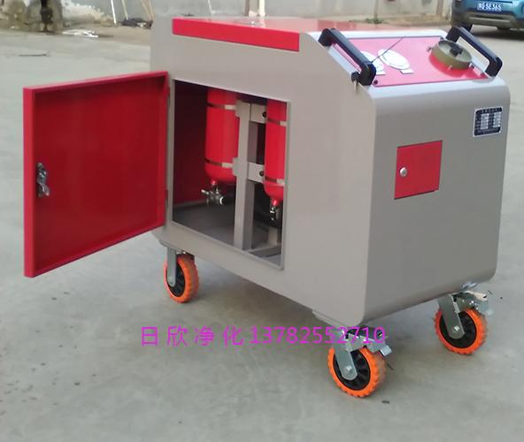 耐用LYC-C63箱式滤油车日欣净化抗磨液压油