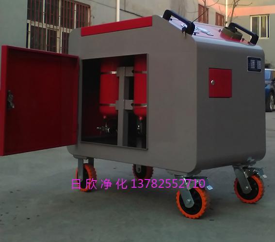 过滤器抗磨液压油箱式滤油车LYC-C50